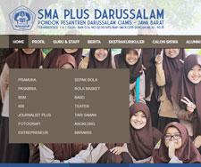 Website SMA Plus Darussalam Ciamis