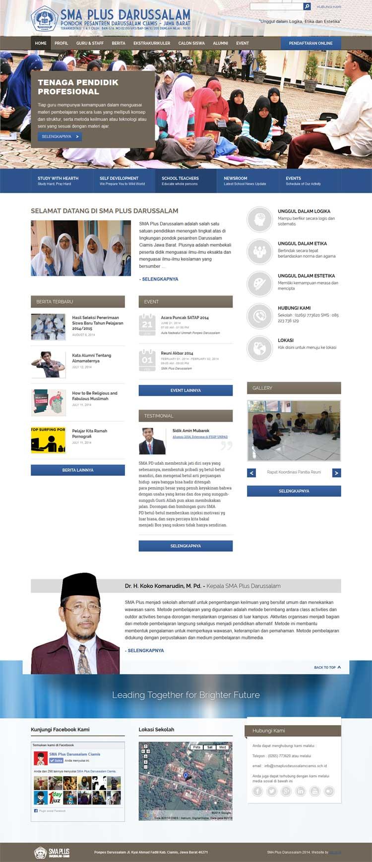 Halaman utama website sma plus darussalam ciamis